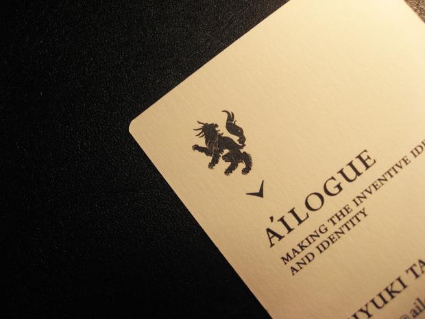 ailogue_namecard2.jpg