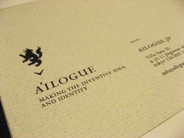 ailogue_stationary2.jpg