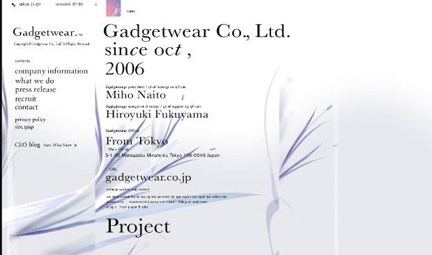 gadgetwear01.jpg