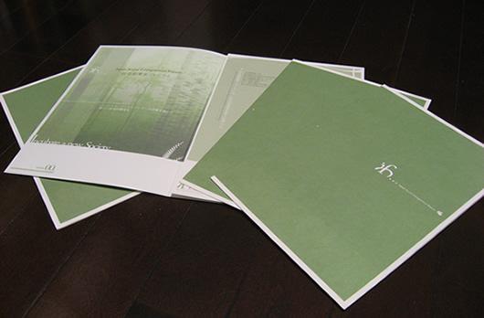 jsef_brochure.jpg