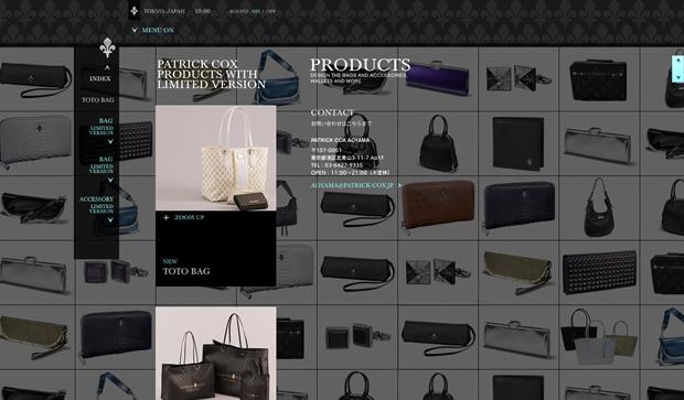 patrickcox_products.jpg