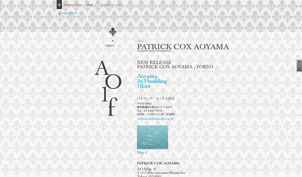 patrickcox_shop.jpg