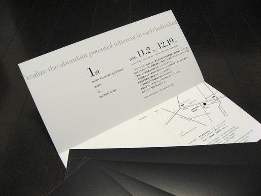 qualix_invitation02.jpg