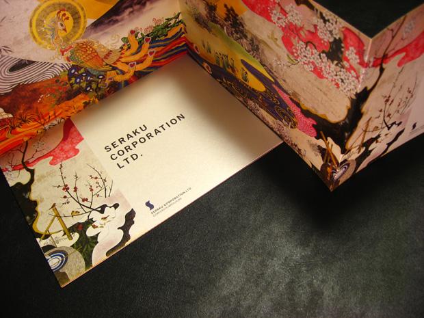 seraku_brochure4.jpg