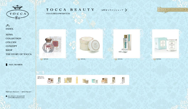 tocca2_3.jpg