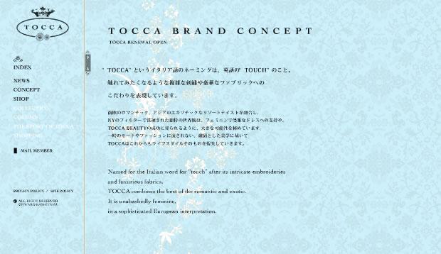 tocca_pre2.jpg