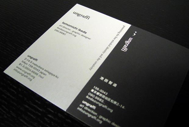 ungraffi_namecard01.jpg