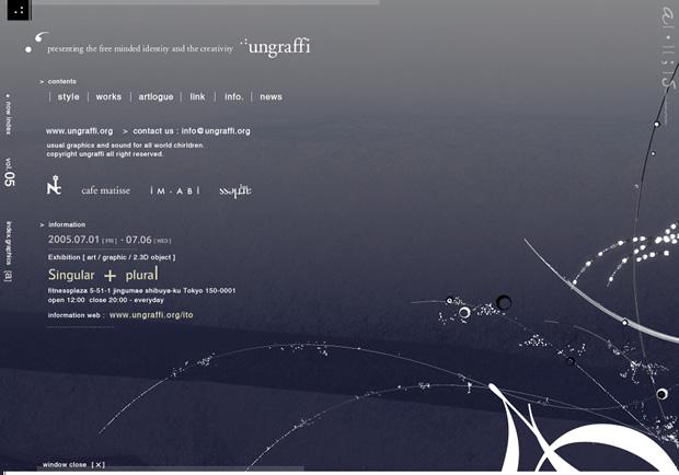 ungraffi_vol3.jpg