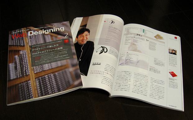 webdesigning200902.jpg